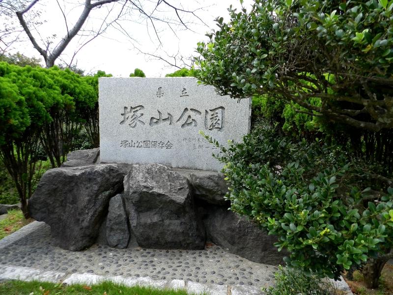 Tsukayama Park, Yokosuka City.