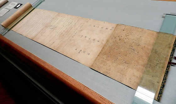 11th century transcription of collected poems by Fujiwara no Kanesuke